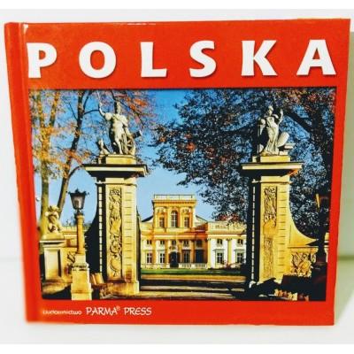 Album - POLAND